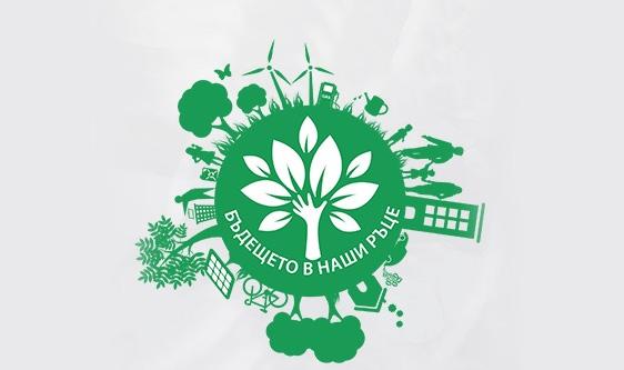 Биоразградими торбички