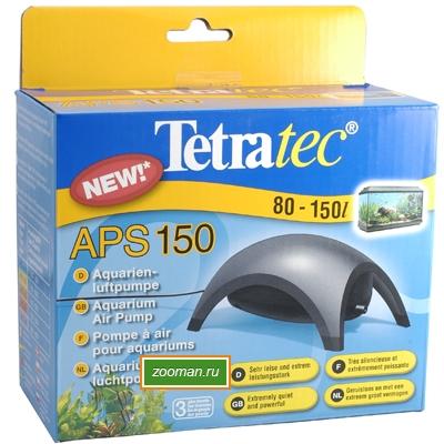 Tetra APS - 150 л/ч