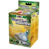 JBL ReptilSpot Halodym 28W - лампа за терариум