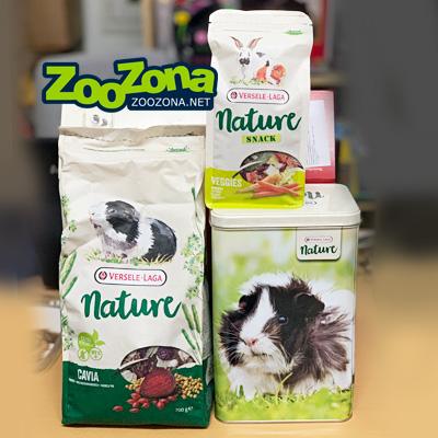 Gift Box Nature Cavia - Храна за морско свинче 700гр с лакомство, с кутия подарък
