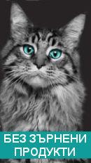 http://www.zoozona.net/bg/catalog/cid/2117.html