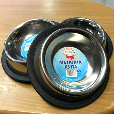 Малка метална купа с гума, 300мл