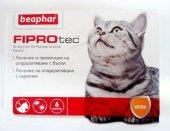Beaphar FiproTec за Котки, 6 пипети