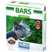 Vet Pro BARS - Противопаразитна каишка Барс за котка, 35см