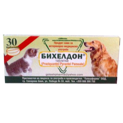 Бихелдон - 30 таблетки