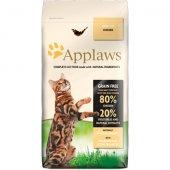 Applaws Chicken Adult Cat - храна с пилешко месо, за котки над 12 месечна възраст.