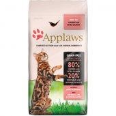 Applaws Cat Adult Chicken with Extra Salmon - храна с пилешко месо и сьомга, за котки над 12 месечна възраст