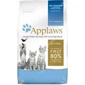 КОТКИ | Храна за котки | Applaws Chicken Kitten Cat - храна с пилешко месо за котенца
