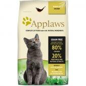 Applaws Cat Senior Chicken - храна с пилешко месо, за котки над 7 години