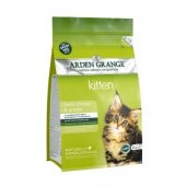 Arden Grange Kitten - храна за котенца до 12 месеца
