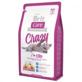 Brit Care Super Premium Cat Kitten - Хипоалергенна храна за малки котенца