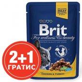 КОТКИ | Храна за котки | Brit Premium Adult Cat - пауч с пиле и пуйка