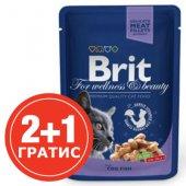 КОТКИ | Храна за котки | Brit Premium Adult Cat - пауч с риба треска