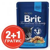 Brit Premium Kitten Cat - пауч с пиле за малки котенца
