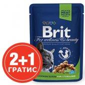 КОТКИ | Храна за котки | Brit Premium Adult Cat Sterilised - пауч с пиле за кастрирани котки