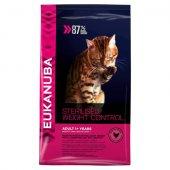 Eukanuba Cat Overweight & Sterilised - За кастрирани или котки с наднормено тегло