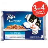 КОТКИ | Храна за котки | ПРОМО Felix Фантастик Пауч Сьомга и Писия в желе - 16 пауча по 100 гр