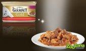 КОТКИ | Храна за котки | Gourmet Gold Двойно Удоволствие с Говеждо и Пиле - консерва