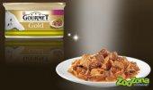КОТКИ | Храна за котки | Gourmet Gold Двойно Удоволствие със Заек и Черен Дроб - консерва