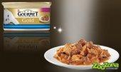 КОТКИ | Храна за котки | Gourmet Gold Двойно Удоволствие с Океанска Риба и Спанак - консерва