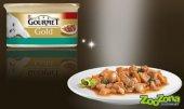 КОТКИ | Храна за котки | Gourmet Gold Хапки в Сос със Сьомга и Пиле - консерва
