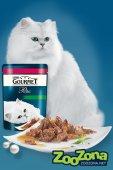 КОТКИ | Храна за котки | Gourmet Perle - Мини филенца с Говеждо и Моркови - пауч