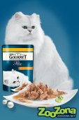 КОТКИ | Храна за котки | Gourmet Perle - Мини Филенца в Сос с Пиле - пауч