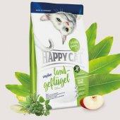 Happy Cat Sensitive - с органично пилешко