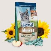 Happy Cat Minkas MIX - пиле, агне, риба