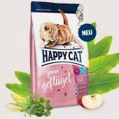Happy Cat Junior Geflugel - с пиле, за малки котенца
