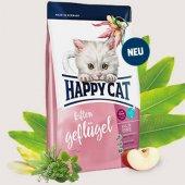 Happy Cat Kitten Geflugel - с пиле, за малки котенца