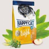Happy Cat Adult Light - за котки с наднормено тегло