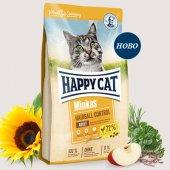 Happy Cat Minkas Hairball Control - с пиле, контрол на космените топки