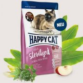 Happy Cat Adult Sterilised - с говеждо