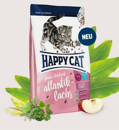 Happy Cat Junior Sterilised - за кастрирани котенца