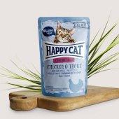 Happy Cat пауч месо Sterilised, 85гр - пиле и пъстърва