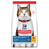 КОТКИ | Храна за котки | Hills Cat Mature Adult Chicken - За котки над 7 г.