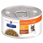 Hills PD Cat c/d Multicare Stew, 82гр консерва за уринарни проблеми