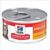 Hills Cat Adult Chicken - консерва с пилешко