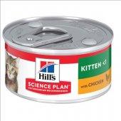 Hills Cat Kitten Chicken - консерва с пилешко
