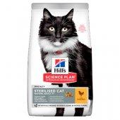 КОТКИ | Храна за котки | Hills Cat Mature Sterilised Chicken - За кастрирани котки над 7г