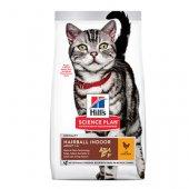 Hills Cat Adult  Hairball & Indoor - с пиле, намаляване на космените топки