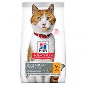Hills Cat Young Sterilised Chicken, с пиле за кастрирани котки