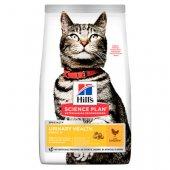 Hills Cat Urinary Health - с пиле, за уринарния тракт