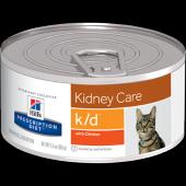 Prescription Diet™ k/d™ Feline Can - диета при хронична бъбречна недостатъчност при котки, 156 гр