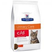 КОТКИ | Ветеринарни храни | Hills Feline cd Urinary Stress - цистит, уролити