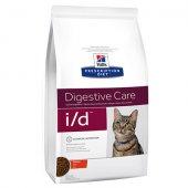 КОТКИ | Ветеринарни храни | Hills PD Feline id - стомашни разтройства