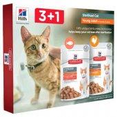 КОТКИ | Храна за котки | Hills Промо пакет паучове 3+1 за котки Science Plan Adult Sterilised, 4 бр пауч