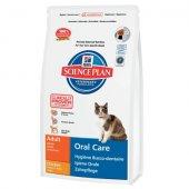 КОТКИ | Храна за котки | Hills SP Feline Adult Oral Care - зъбна хигиена