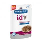 Hills PD Feline id пауч със сьомга - 85 гр - при  стомашно разстройства